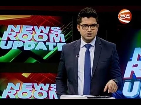 Newsroom Update | নিউজরুম আপডেট | 24 January 2020