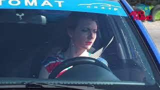 Конкурс «Автоледи КМВ 2017» - 2 тур