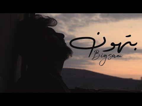 mustafa_rimawi97's Video 163610211068 3jMwzjzHRcM