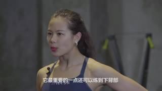 FitTime睿健时代 单次计划:冯冉背部训练计划 by FitTime睿健时代-官方频道