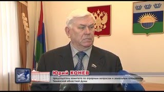 Юрий Конев: Руководители сельхозпредприятий должны решать жилищные вопросы