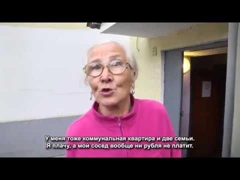 Самарские коммунальщики подключили к борьбе с должниками лазер