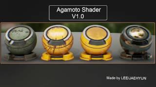 Agamoto shader V1 - 2016