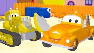 Эвакуатор Том и Бульдозер Билли в Автомобильный Город | Мультфильм для детей