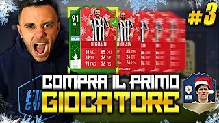 SERIE A MOSTRUOSA!!! COMPRA IL PRIMO GIOCATORE MARADONA EDITION! #3 FIFA 18 ITA