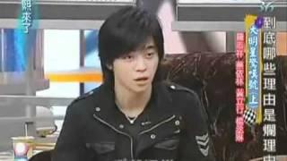 Show Luo, Jolin Tsai, Rainie Yang, and Stanley Huang on Kang Xi Lai Le [Eng Sub]
