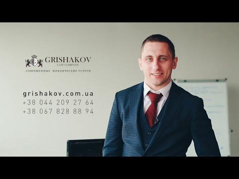 Запчасти для чери амулет на украине