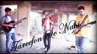 Tareefon Se Nahi(Cover) || Dear Zindagi || Ali Zafar || Shahrukh Khan || Alia Bhatt || Arijit Singh
