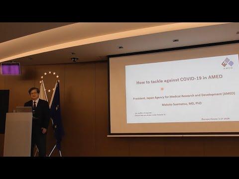 日本医療研究開発機構(AMED)理事長が駐日欧州連合代表部で講演(英語)/ Lecture by the President of AMED at the EU Delegation to Japan