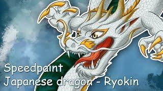 Speedpaint | Japanese Dragon - Ryokin