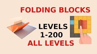 FOLDING BLOCKS 1 - 200      All levels complete  