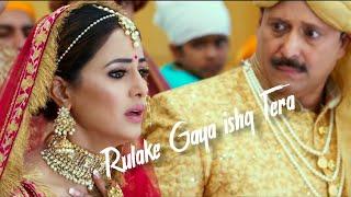 Rula Ke Gaya Ishq Tera new version |Tiktok famous Song 2020 | Rula Ke Gaya Ishq Tera Full Video Song