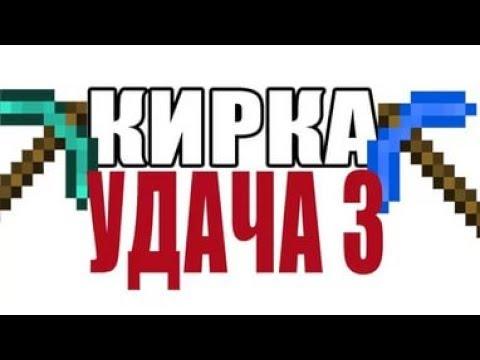 Солдаты удачи i фильмы 2012
