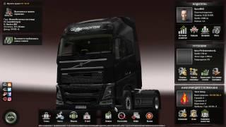 Ультра графика в Euro Truck Simulator 2 для слабых ПК и ноутбуков!! + КОНКУРС!!!!