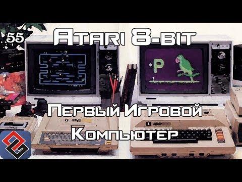 Atari 8-bit - Первый Игровой Компьютер (Old-Games.RU Podcast №55)