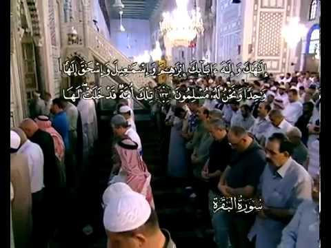 Sura Die Kuh <br>(Al Bakara) - Scheich / Mustafa Ismail -