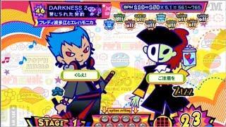 ダークネス2(EX46) / ポップンミュージック Peace