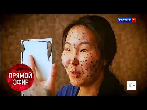 Российская сенсация: ДНК для детей леопардов. Смотрите сегодня. Прямой эфир от 26.02.18