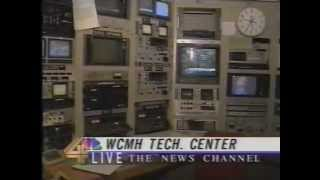 1995:  WCMH-TV / WWHO-TV On-air Tour