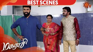 Magarasi - Best Scene | 24th February 2020 | Sun TV Serial | Tamil Serial