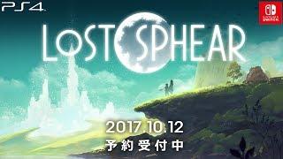 videó Lost Sphear