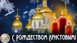 Чем отличается православное Рождество от католического...  Интересные факты