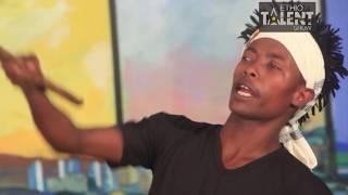ያምራል ጎበዞች። አስደሳች ድንቅ ዳንስ ] Ethio Talent Show, Ethiopian Dance, EBC With Ambassel Music 2019, BEST,