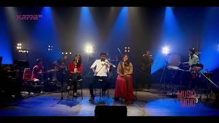 Snehithane - Mithun Eshwar The Unemployeds - Music Mojo Season 3 - Kappa TV