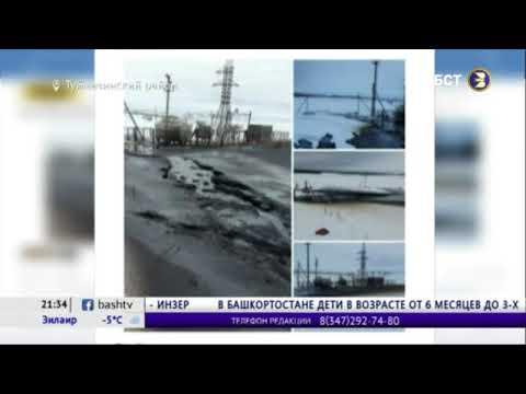 «Угрозы нет»: в Башкирии неподалеку от населенного пункта произошла утечка нефти