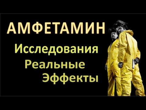 Сильвер фокс возбудитель купить в украине