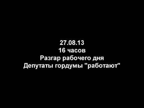 В недрах интернета обнаружено скандальное видео с участием Анатолия Кырджагасова