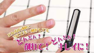 New Comfort Magical Nail Files Nail Cleaning Made in Japan Nail care Magical Nail Files youtube video