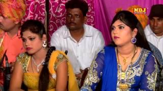 Lattest Haryanvi Ragni / Agar Jag Me Paida Ye Lugai Na Hoti / By Ndj Music