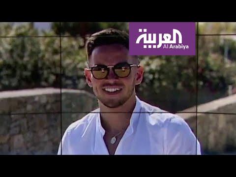 العرب اليوم - شاهد: تطبيق طبي ينقذ حياة شاب بريطاني