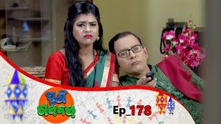 Puni Gadbad | Full Ep 178 | 18th Oct 2019 | Odia Comedy Serial – TarangTV