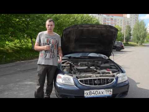 Больные места Хендай Акцент и стоит ли покупать 10-летнюю машину?