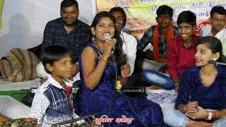 Sachin Sandhya Sumit Rathore Damoh Mp Supar Rai Program Katni 8109232594