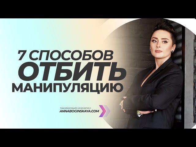 Видео Произношение Анна в Русский