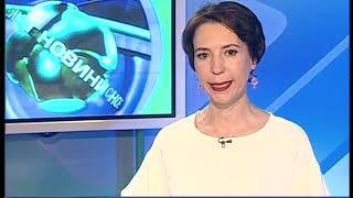 """Объектив-новости"" 24 апреля 2019"