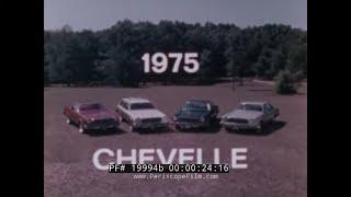 1975 CHEVROLET CHEVELLE AUTOMOBILES PROMO FILM  MALIBU, LANDAU & MALIBU WAGONS 19994b