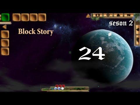 Герой 2 меча и магии играть онлайн
