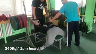 Janik Velgos 16 years, GPC training- benchpress- 340kg,