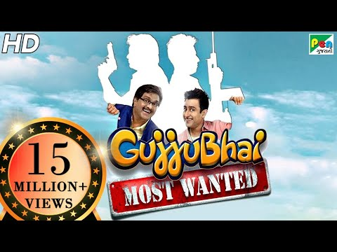 Download Gujjubhai Most Wanted Full Movie | HD 1080p | Siddharth Randeria & Jimit Trivedi | A Comedy Film HD Video