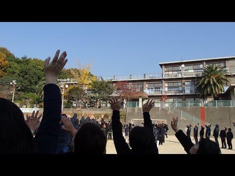 田熊小学校航空写真撮影会2014 の様子 (因島田熊町)