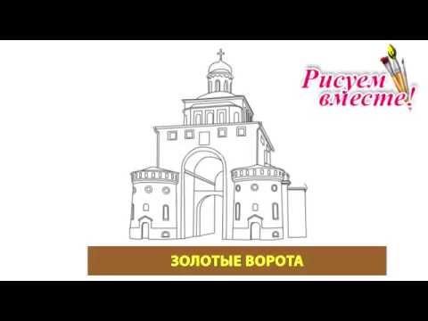 Монастыри замки церкви