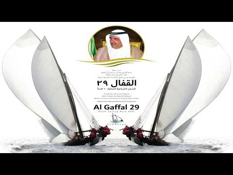 29th AL GAFFAL LONG DISTANCE RACE