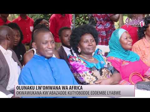 Olunaku lw'omwana w'omuddugavu lukuziddwa mu Uganda