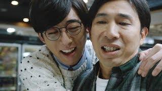 日本CM超市店長高橋一生抱著大叔顧客說「很愛你」到底搞什麼?