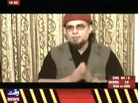 black water in Pakistan statement of zaid hamid