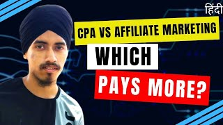 What's the Difference Between Affiliate Marketing and CPA Marketing   Which Is Better?